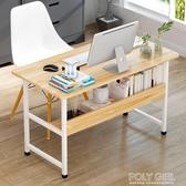 電腦桌台式家用辦公桌子臥室書桌簡約現代寫字桌學生學習桌經濟型 ATF poly girl