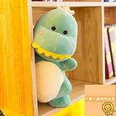 可愛恐龍睡覺抱枕公仔毛絨玩具布娃娃兒童節生日禮物【小獅子】