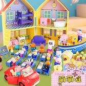 小豬玩具佩奇一家四口過家家兒童房子別墅佩琪人物套裝全套女孩【萌萌噠】