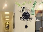 掛鐘鐘錶歐式掛鐘個性創意現代簡約客廳臥室靜音家用小鳥掛錶石英YJT