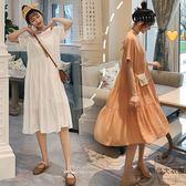 孕婦夏裝上衣仙女裙子中長款時尚短袖連身裙【時尚大衣櫥】
