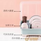 家用裝碗筷收納盒放碗碟瀝水碗柜臺面置物碗架帶蓋箱廚房【小獅子】