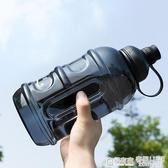 富光戶外水壺超大容量塑料水桶男便攜特大號健身運動水杯子2000ml 極有家
