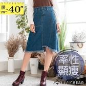 顯瘦--休閒百搭個性毛邊鈕扣高腰口袋寬鬆開衩A字牛仔短裙(藍M-5L)-Q95眼圈熊中大尺碼