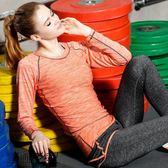 2017春春季新款運動長袖健身T恤健身服跑步瑜伽服