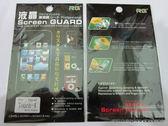iPod Touch 四代 鏡面保護貼【A-APT-005】螢幕保護貼  Alice3C
