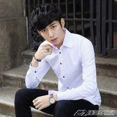 夏季商務修身長袖工裝打底白襯衫男士職業正裝襯衣寸韓版  潮流前線