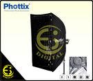 ES數位 秒收設計 Phottix 60X90cm Raja 快收柔光箱 Bowens卡口無影罩 柔光罩 附網格 柔光布