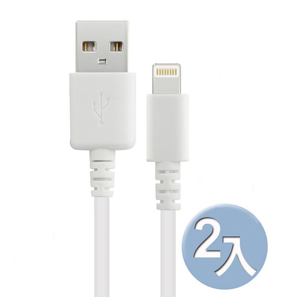 HANG for iphone 11/11Pro/11 Max Pro/Xs/Xs Max/XR/X/i8/i7/i6/ipad(2017/2018) USB傳輸充電線(最新版2入)
