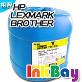 LEXMARK全系列 20kg-桶裝墨水(黃色) -免運費