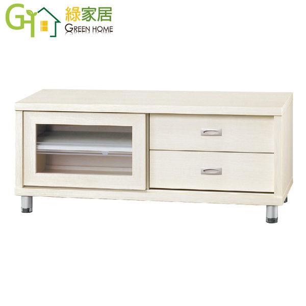 【   綠家居  】    吉司   時尚4尺木紋電視櫃/視聽櫃  (   二色可選 )