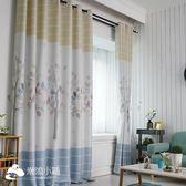 田園美式窗簾布成品飄窗短簾半簾遮光布 其他尺寸聯繫客服 潮流小鋪