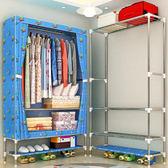 快速出貨-衣櫃25MM簡易布衣櫃鋼管加粗加固單人組裝布藝收納衣櫥掛衣架經濟型WY