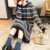 針織裙中長款復古民族風條紋過膝毛衣裙女網紅寬鬆長袖連帽套頭毛衣 快速出貨