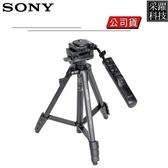 Sony VCT-VPR1 攝影機專用線控三腳架 公司貨