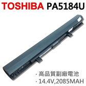 TOSHIBA 4芯 PA5184U 日系電芯 電池 C55D L50 L50D L50DT L50T L55D