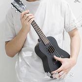 尤克里里21寸初學者尤克里里迷你小吉他寸黑色烏克麗麗 ys7394『美好時光』