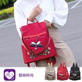 【快速出貨】簡約率性蜻蜓裝飾拉鍊雙肩包/3色 (YL0064-KP9113) iRurus 路絲時尚