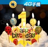 創意造型生日蠟燭 生日蛋糕造型蠟燭 生日快樂 氣球造型 兒童派對 生日字母蠟燭【4G手機】