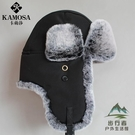棉帽雷鋒帽男女帽子滑雪帽冬季騎車帽純色男韓版【步行者戶外生活館】