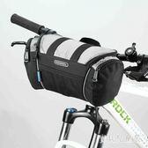 自行車騎行包車頭包公路車折疊車把橫掛包 BF3576『寶貝兒童裝』