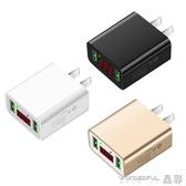 快充雙口快充充電頭蘋果6安卓通用手機USB插頭閃充5V2A快速充電聖誕交換禮物