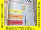 二手書博民逛書店罕見中國法制文學1987.3Y403679
