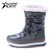 PolarStar 女 防潑水 保暖雪鞋│雪靴『普魯士藍』P16652 (內厚鋪毛/ 防滑鞋底) 雪地靴.非UGG靴