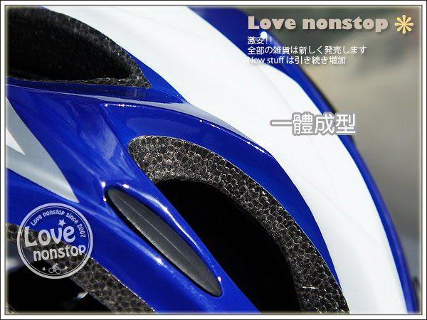 ☆樂樂購☆鐵馬星空☆SLANIGIRO自行車用安全帽 /X5一體成型超輕量安全帽* (P10-019)
