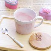 北歐馬克杯定制少女心水杯子陶瓷麥片早餐杯ins牛奶咖啡杯帶蓋勺