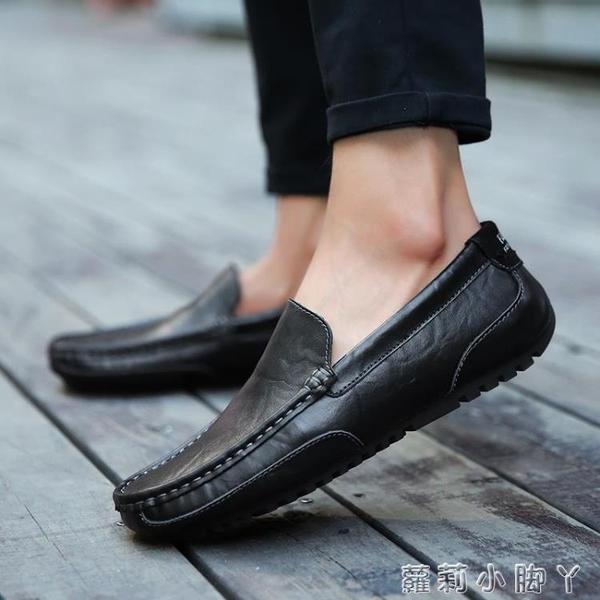 豆豆鞋男真皮韓版潮流鞋子軟底男士休閒懶人皮鞋2020夏季新款男鞋 蘿莉小腳丫