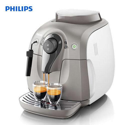 PHILIPS 飛利浦 Saeco 全自動義式咖啡機 HD8651