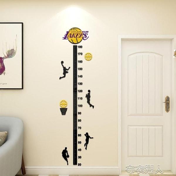 身高贴 亞克力3d立體身高墻貼兒童量身高尺寶寶測量身高可愛客廳裝飾墻貼 布衣潮人YJT