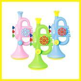 春季熱賣 寶麗兒童小號樂器1-3歲寶寶玩具小喇叭可吹男孩女孩禮物3-6歲初學 挪威森林
