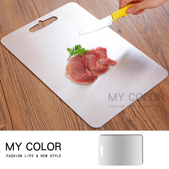 砧板 切菜板 304不銹鋼 刀板 擀麵板 廚房 加厚雙面 抗菌 中 304不鏽鋼砧板 【Z005】MY COLOR