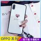 小愛心 OPPO R17 pro R15...