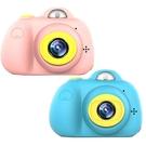 『時尚監控館』1080P雙鏡頭兒童相機 現貨