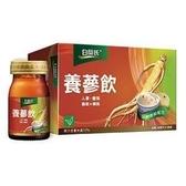 【白蘭氏 】養蔘飲冰糖燉梨 60ml*6入/盒