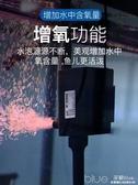 森森三合一潛水泵魚缸過濾器魚缸水泵增氧過濾泵水族箱魚缸潛水泵  深藏BLUE