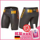 紐西蘭 核心浮力泳褲 男女適用 - 超高...