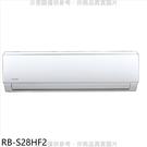 奇美【RB-S28HF2】變頻冷暖分離式...