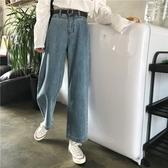 促銷九折 夏季新款網紅高腰闊腿牛仔褲女顯瘦顯高直筒寬松小個子九分老爹褲