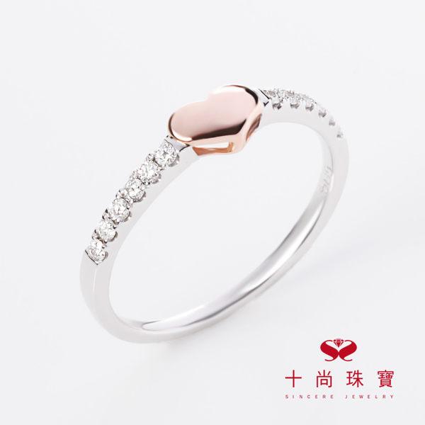 Amour 系列 - 天然鑽石雙色戒指  十尚珠寶