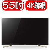 SONY索尼【KD-55X9000F】55吋 4K 智慧連網 液晶電視