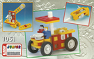 瑞士原廠Lasy積木1051齒輪組-組合...