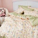 床包被套組 / 雙人【妮妮公主】含兩件枕套  100%精梳棉  戀家小舖台灣製AAS212