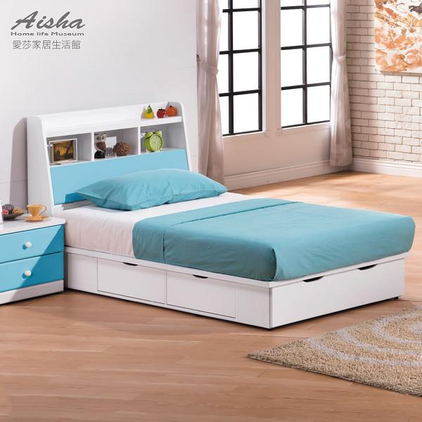 3.5尺床組 童話粉藍雙色 A032-1-2 愛莎家居