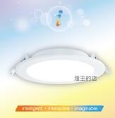 【燈王的店】舞光 i 智慧照明 LED 16W智慧崁燈 聲控/壁切/APP (崁孔15CM) LED-15DOP16-I