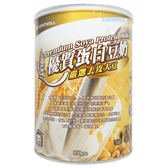 壯士維-優質蛋白豆奶850公克/罐(愛迦國際)
