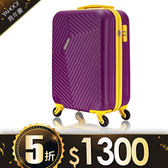Ella Icon 24吋 014系列 輕量防刮耐磨ABS 行李箱 旅行箱